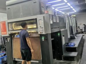 China printer for books
